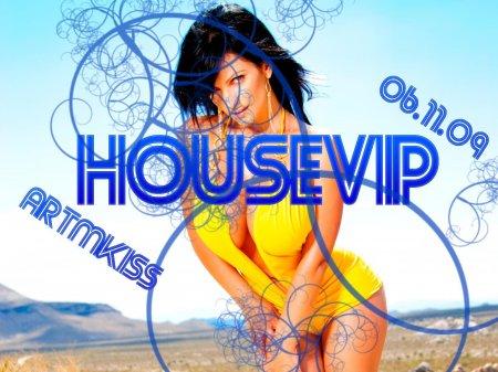 va-housevip-06-11-09.jpg